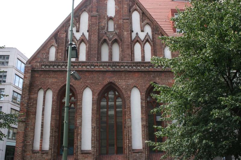 Heilige Geist Krankenhaus Köln